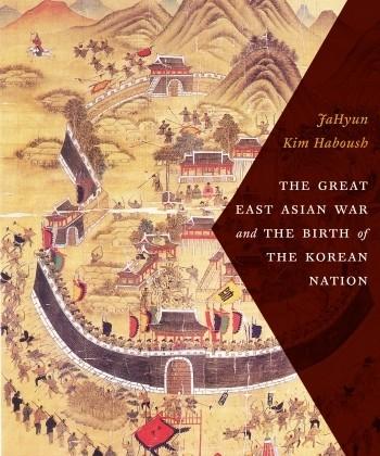JaHyun Kim Haboush's Book