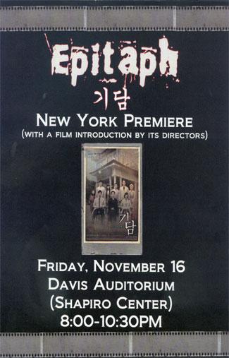 11-16-07-Epitaph