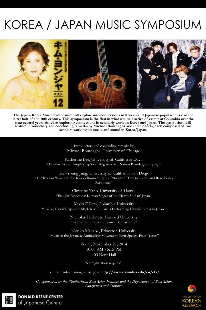 Korea Japan Music Symposium poster 2 black