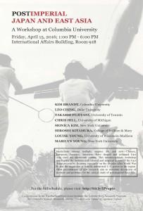 PiJEA Workshop Poster