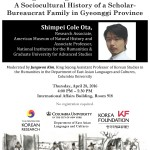 "April 28 – ""The Enigmatic Legend of Feminized Men: A Sociocultural History of a Scholar-Bureaucrat Family in Gyeonggi Province"""
