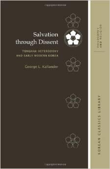 salvation-kallander