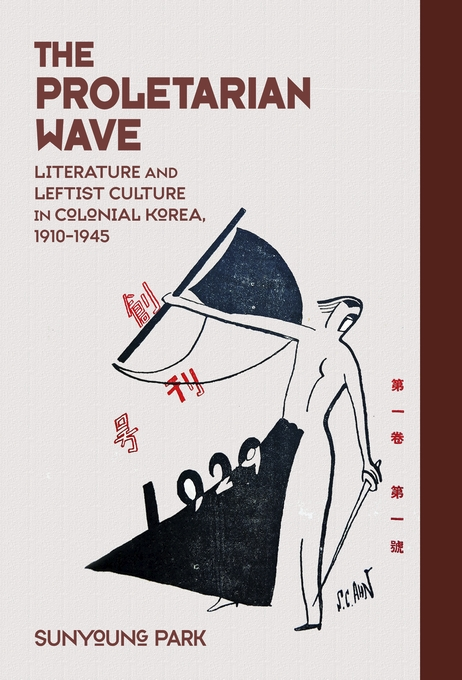 the-proletariat-wave