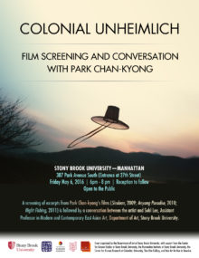 Park Chan-kyong_May 6 Friday 6 pm