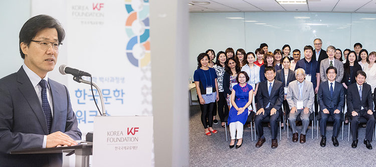 Hughes Participates in the Korea Foundation Workshop in Seoul