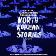 North-Korean-Stories-Promo-3