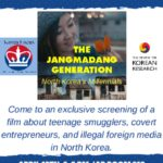 April 12 The Jangmadang Generation