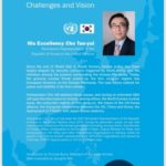 """April 18 """"Korea's Multilateral Diplomacy: Challenges and Vision"""""""
