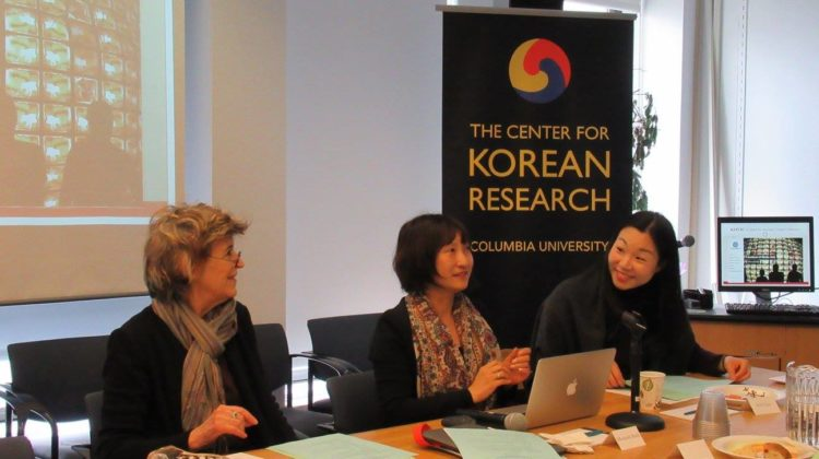 Korea, Media, Archive: Rethinking Optics