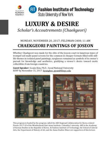 thumbnail of Chaekgeori_Poster2017