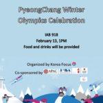 "February 13 ""PyeongChang Winter Olympics Celebration"""