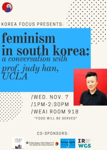 thumbnail of Korea Focus Feminism NEW