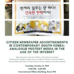 October 8, 2019 Citizen Newspaper Advertisements in Contemporary South Korea: Analogue Protest Media in the Age of the Internet