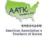 June 18-20 AATK 25th Annual Conference