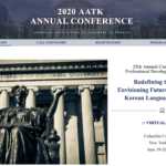 25th AATK Conference