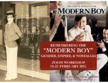 thumbnail of ModernBoyWorkshopPublicityImage(FINAL)