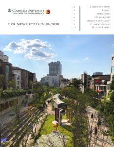 thumbnail of final version CKR Newsletter 2019-2020-2.pdf 17-21-06-658