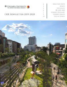thumbnail of final version CKR Newsletter 2019-2020 (4)