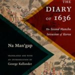 The Diary of 1636