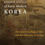 A Center for Korean Research Book Announcement